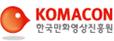KOMACON 한국만화영상진흥원